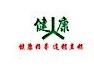 上海将君医疗器械有限公司 最新采购和商业信息
