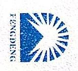 厦门丰登进出口有限公司 最新采购和商业信息