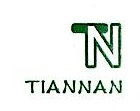 天台县天南橡胶有限公司 最新采购和商业信息