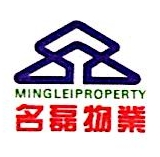 深圳市名磊物业发展有限公司 最新采购和商业信息