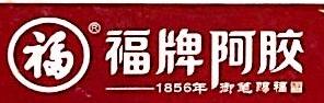 济南福牌阿胶健康管理咨询有限公司 最新采购和商业信息