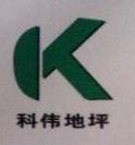 武汉科伟时代建材有限公司 最新采购和商业信息