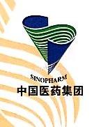 国药控股荆门有限公司 最新采购和商业信息