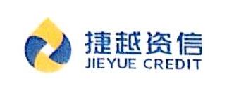 北京捷越联合信息咨询有限公司漳州分公司 最新采购和商业信息