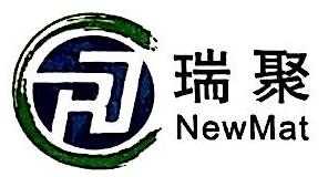 常州瑞聚新材料科技有限公司 最新采购和商业信息