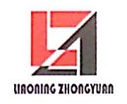 辽宁中远广告有限公司 最新采购和商业信息