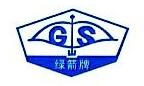 佛山市顺德区广沙百福压力容器有限公司 最新采购和商业信息