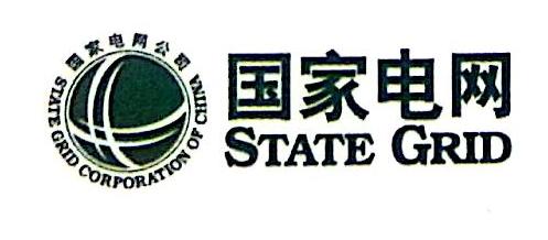 许昌许继测控仪表有限公司 最新采购和商业信息