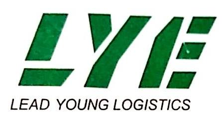 庆华国际货运代理(深圳)有限公司 最新采购和商业信息