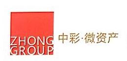 上海中汕金控金融信息服务有限公司 最新采购和商业信息