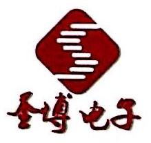 绍兴市圣博电子技术有限公司 最新采购和商业信息
