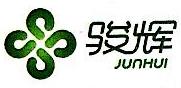 北京市骏辉建材有限公司 最新采购和商业信息