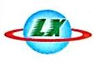 深圳市联兴五金电子有限公司 最新采购和商业信息