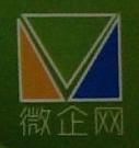 福州微迅达网络科技有限公司 最新采购和商业信息