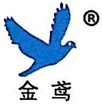 江苏卫东机械有限公司 最新采购和商业信息