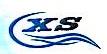湖州南浔星申商标制带有限公司 最新采购和商业信息