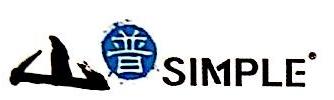 江西山普科技有限公司 最新采购和商业信息