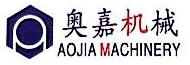 宁波奥嘉机械制造有限公司 最新采购和商业信息