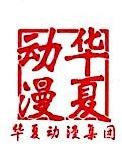 深圳华尔德动漫科技有限公司 最新采购和商业信息
