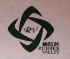 青岛橡胶谷物业管理有限公司 最新采购和商业信息