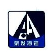 福清市华顺船务有限公司 最新采购和商业信息
