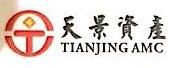 苏州天景资产管理有限公司 最新采购和商业信息