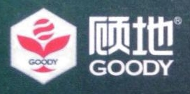 湖北九城商贸有限公司 最新采购和商业信息
