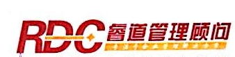 南宁睿道企业管理咨询有限公司 最新采购和商业信息