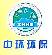 中山市中环环保废液回收有限公司