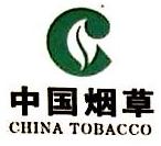广西伊灵烟叶复烤有限责任公司