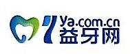北京维待康源医疗技术发展有限公司 最新采购和商业信息