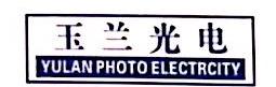 河南玉兰光电股份有限公司 最新采购和商业信息