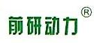 深圳市恒耐力电池有限公司 最新采购和商业信息