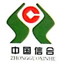 南宁市区农村信用合作联社安吉信用社 最新采购和商业信息