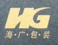 深圳市海广包装创意有限公司 最新采购和商业信息