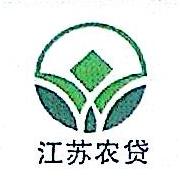 张家港市华芳农村小额贷款有限公司