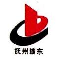 抚州市赣东建筑工程有限公司 最新采购和商业信息