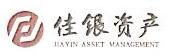 深圳市佳银资产管理有限公司 最新采购和商业信息