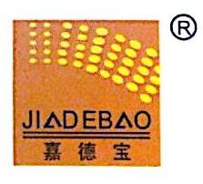 广州市嘉德涂料有限公司 最新采购和商业信息