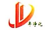 深圳市十一年净化工程有限公司 最新采购和商业信息