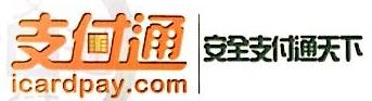 北京海科融通支付服务股份有限公司深圳分公司 最新采购和商业信息