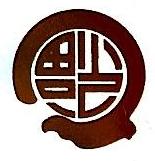 广州福商资产管理有限公司 最新采购和商业信息