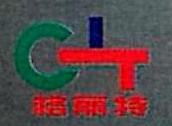 东莞市格丽特闪光材料有限公司 最新采购和商业信息