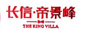 佛山市长信宏龙房地产有限公司 最新采购和商业信息