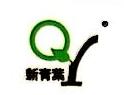 江西双德利机械有限公司 最新采购和商业信息