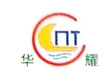 绍兴市华耀钉业制造厂 最新采购和商业信息