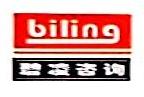 上海碧凌工程咨询有限公司