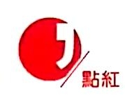 点红国际景观设计(北京)有限公司 最新采购和商业信息