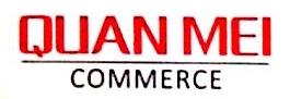 张家港保税区全美贸易有限公司 最新采购和商业信息