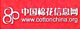 北京棉花展望信息咨询有限责任公司 最新采购和商业信息